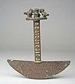 Ceremonial Knife (Tumi) MET 69.62.3 a.jpeg