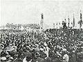 Cerimonia di Inaugurazione del Monumento a Virgilio.jpg