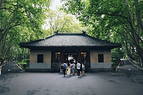 Chairman's Residence Gate of Nationalist Government, Nanking.jpg