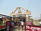 Chandidevi temple5.JPG