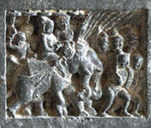 Carving of Chandragupta Maurya