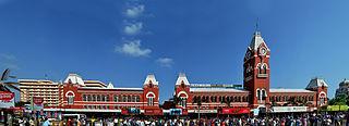 Chennai Central railway station Railway terminus in the city of Chennai, Tamil Nadu, India