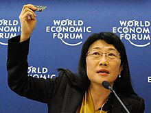 Cher Wang in WEF.jpg