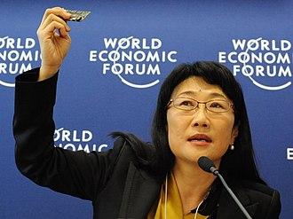 Cher Wang - Image: Cher Wang in WEF