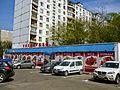 Chertanovo Severnoye District, Moscow, Russia - panoramio (40).jpg