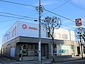 Chiba Bank Mobara Minami Branch.jpg