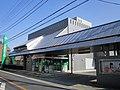 Chiba Shinkin Bank Inzai Branch.jpg