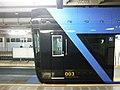 Chiba Urban Monorail - panoramio.jpg