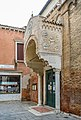 Chiesa dei Carmini ingresso laterale Venezia.jpg