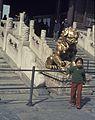 China1982-356.jpg