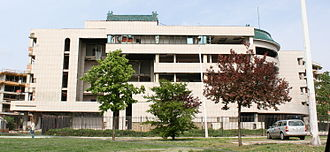 United States bombing of the Chinese embassy in Belgrade - The Embassy Building in 2009, demolished in 2011. In 1999, the embassy was damaged by NATO.
