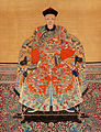 Chinese Ancestor Portrait, Color Inks on silk, 19th century.jpg