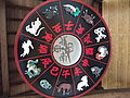 Chinese Astrology Symbols.jpg