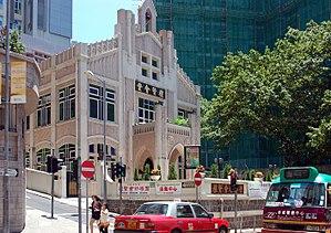 Bonham Road - The Chinese Rhenish Church along Bonham Road