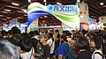 Ching Win Publishing booth entrance 20190803a.jpg