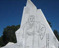 A monument to Genghis Khan in Dadal sum