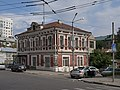 Chirikhina House Saratov.jpg