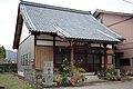 Choshoji temple(Sakai).jpg