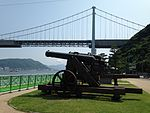 Choshu batterie in Mimosusogawa Park and Kammon Strait.JPG