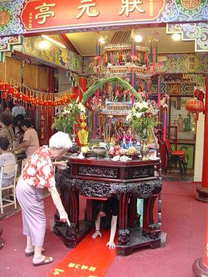 Chuniaomugong