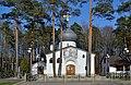 Church of Saint Hieromartyr Vladimir in Korolyov Moscow Oblast 2.jpg