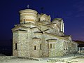 Church of Saints Clement and Panteleimon (Ohrid).jpg