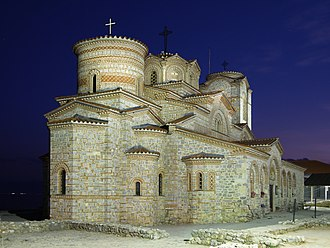 Church of Saints Clement and Panteleimon - View by night