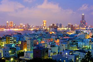 Qijin District, Kaohsiung - Image: Cijin District view from Mt Qi Hou