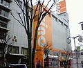 Cino-Hachinohe.jpg
