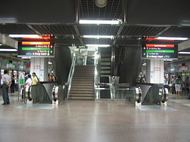 City Hall MRT 2.JPG