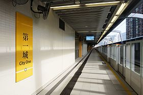 City One Station 2016 11 part4.jpg