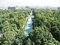 City Park Tehran.jpg