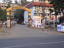 Civil Station complex at Kalpetta Dec 2013.jpg