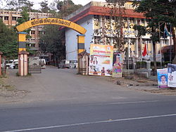 Kalpetta Civil Station complex entrance in 2013