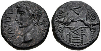 Legio VIII Augusta - Coin showing Claudius and Aquila of the V and VIII legions