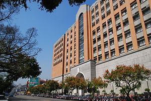 China Medical University (Taiwan) - Huchu Hall