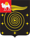 Coat of Arms of Korkino (Chelyabinsk oblast).png
