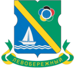 Coat of Arms of Levoberezhny (municipality in Moscow).png