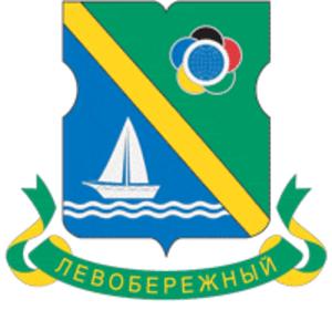 Levoberezhny District, Moscow - Image: Coat of Arms of Levoberezhny (municipality in Moscow)