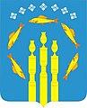 Coat of Arms of Neryungrinsky District.jpg