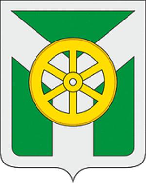 Uzlovaya - Image: Coat of Arms of Uzlovaya (Tula oblast)