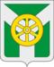 Coat of Arms of Uzlovaya (Tula oblast).png