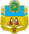 Coat of Arms of Velykoburluczkiy Raion in Kharkiv Oblast.png