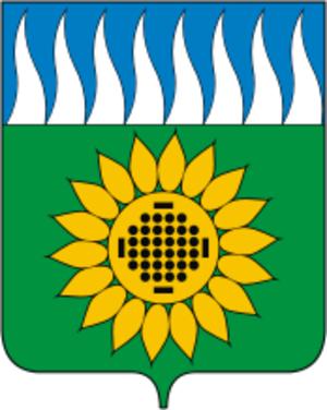 Zarechny, Sverdlovsk Oblast