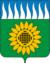Coat of Arms of Zarechny (Sverdlovsk oblast).png
