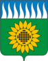 Coat of arms of Zarechny