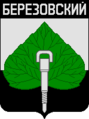 Coat of arms of Berezovsky (Kemerovo Oblast).png