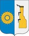 Coat of arms of Borovichi (2012).jpg