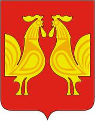 Petushinsky District - Image: Coats of arms of Petushinsky district (Vladimir Region)