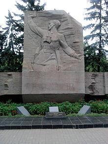 Алексей гордеевич еременко википедия монеты 1993 года